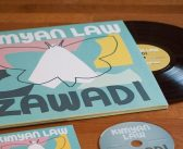 Kimyan Law – Zawadi LP (Blu Mar Ten Music)